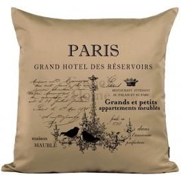 Poduszki Ozdobne Beżowe PARIS